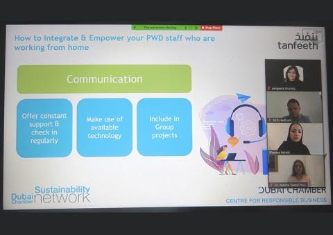ندوة إلكترونية افتراضية حول دمج وتمكين أصحاب الهمم للعمل عن بعد خلال فترة كوفيد-19