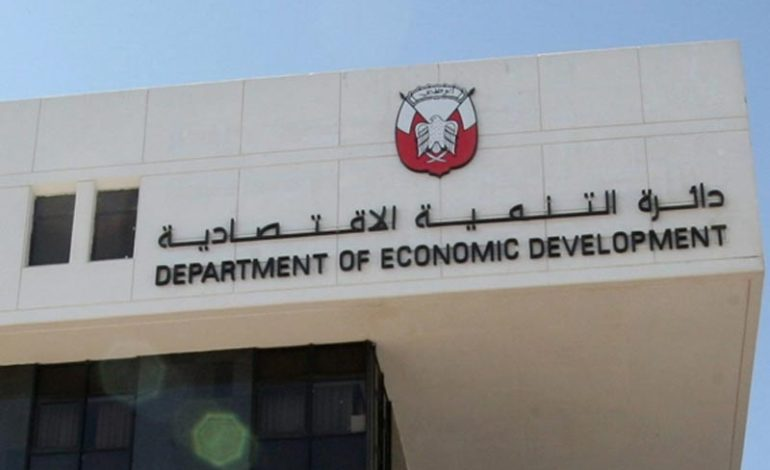 اقتصادية دبي : تجديد 33.874 رخصة تجارية تلقائيا خلال 4 أشهر