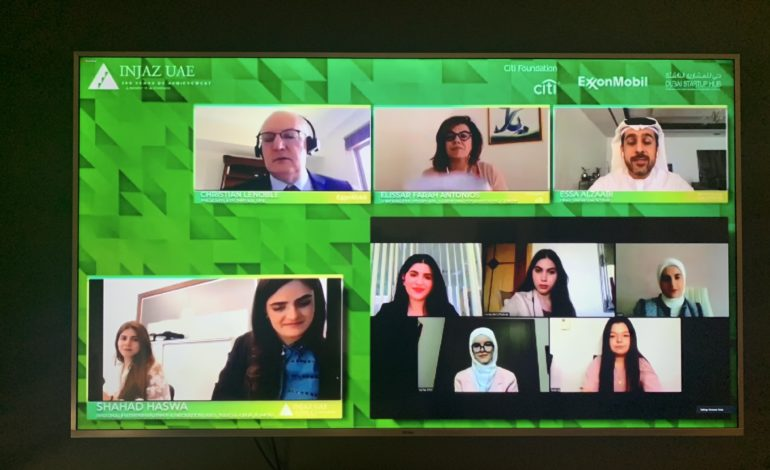 """الشباب الإماراتي المبدع يتنافس في مسابقة """"برنامج الشركة الوطنية"""" من """"إنجاز الإمارات"""""""