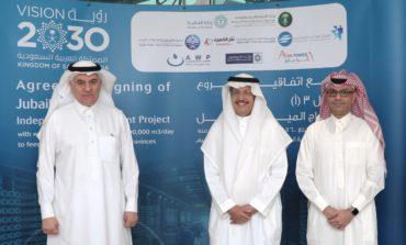 """تحالف بقيادة """"أكوا باور"""" يوقع اتفاقية لتعزيز منظومة الأمن المائي في المملكة"""