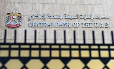 37.2 مليار درهم استخدمتها البنوك من تسهيلات سيولة خطة الدعم الاقتصادي