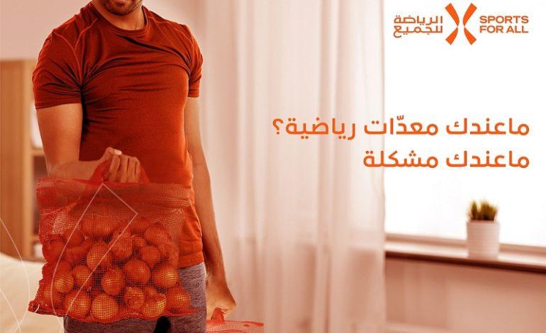 أفكار كثيرة لممارسة الرياضة والعديد من تدريبات اللياقة البدنية المنزلية..
