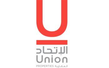 شركة تابعة للاتحاد العقارية تباشر الإجراءات القانونية للمطالبة بحوالي 1.5 مليار درهم