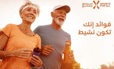 4 فوائد لاتباع نظام حياة صحية