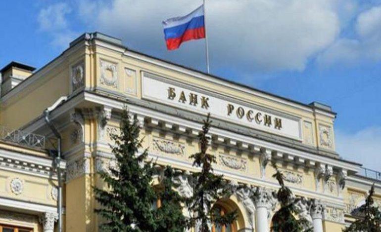ارتفاع احتياطي روسيا من الذهب والنقد الأجنبي إلى 566 مليار دولار
