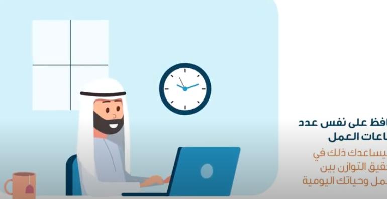 # خلك _في _البيت  #اعمل _بذكاء.. تقدم غرفة دبي مجموعة من النصائح حول كيفية العمل من المنزل