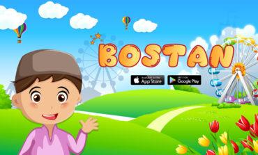 لأول مرة في الشرق الأوسط تطبيق بستان أكبر منصة للمحتوى العربي للأطفال من مينا موبايل
