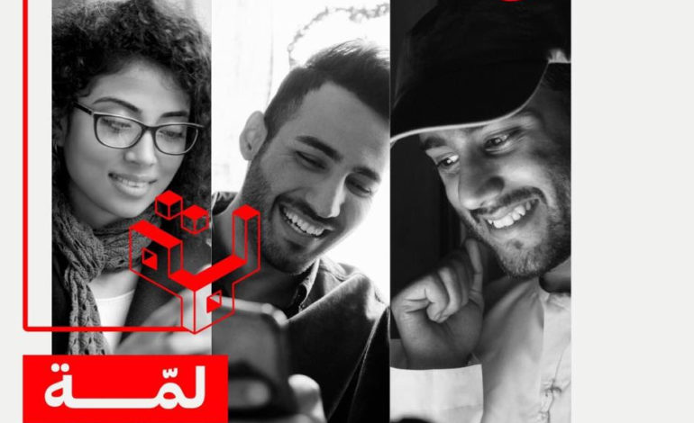 """مكتب أبوظبي الإعلامي ومجموعة """"فايس ميديا"""" يطلقان منصّة رقمية لمحتوى الشباب"""