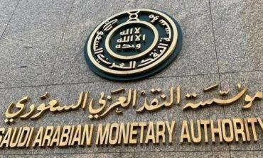 """ساما"""" تعزز سيولة القطاع المصرفي السعودي بـ 50 مليار ريال"""