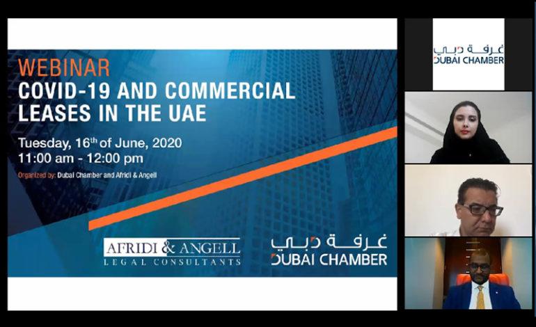 غرفة دبي تستعرض أمام مجتمع الأعمال تأثيرات كوفيد-19 على عقود الايجار التجارية في الدولة