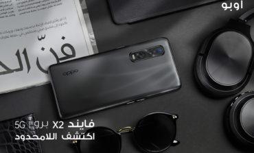 """أوبو تطلق هاتفها الرائد """"فايند X2 برو """" بتقنيات الجيل الخامس"""