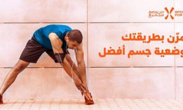 تمرن لتحسين استقامة ظهرك