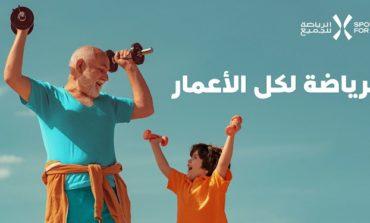 ثمانية طرق لبدء برنامج رياضة بعد تجاوز عمر الخمسين
