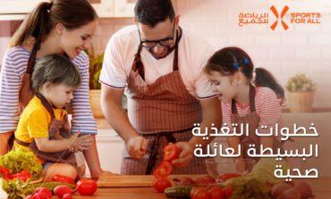 أفكار سهلة لإدخال المزيد من الخضراوات والفواكه ضمن برنامجك الغذائي