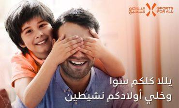 6 وسائل معتمدة للحفاظ على نشاط أطفالكم في المنزل