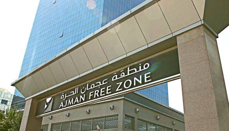 """""""عجمان الحرة"""" تقدم دعماً شرائياً لمستثمريها لتنشيط الاقتصاد وتسهيل ممارسة الأعمال"""
