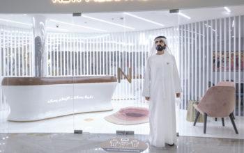 محمد بن راشد يفتتح أكاديمية الإعلام الجديد