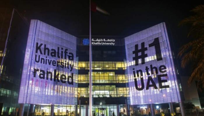 """إنشاء """"مركز جامعة خليفة لتكنولوجيا الفضاء  والابتكار"""""""