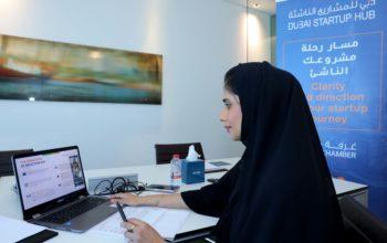 غرفة دبي تعزز دور الشركات الناشئة في مجتمع الاعمال عبر برنامج شبكة شراكات الاعمال 2020