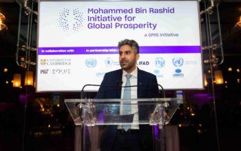 إعلان لائحة المتأهلين الـ20 للتصفيات النهائية لتحدي محمد بن راشد العالمي للمبتكرين الصناعيين