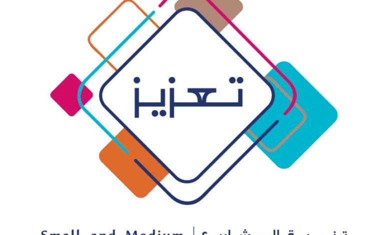 """برنامج """"تعزيز"""" ينظم 8 دورات لتمكين أصحاب المشاريع بعجمان"""