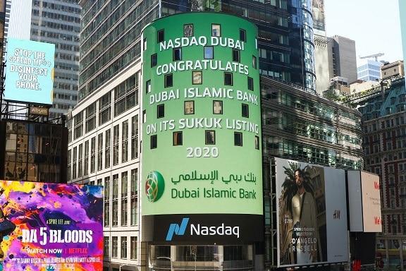 بنك دبي الإسلامي يدرج في ناسداك دبي صكوكا بقيمة 300 مليون دولار أمريكي