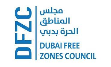 مجلس المناطق الحرة يعتمد مشروع بوابة المناطق الحرة للأعمال