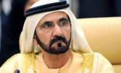 محمد بن راشد يعلن التشكيل الوزاري الجديد إضافة لدمج وزارات وتغيير صلاحيات