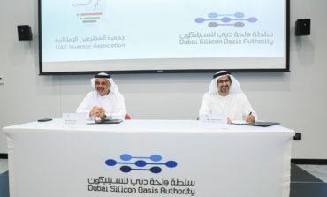 """""""دبي للسيليكون"""" توقع مذكرة تفاهم مع جمعية المخترعين الإماراتية لدعم رواد الأعمال"""