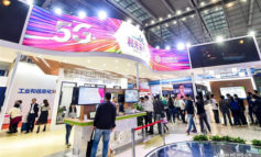 المعرض الرقمي الأول للتعاون التجاري والاقتصادي بين الإمارات والصين