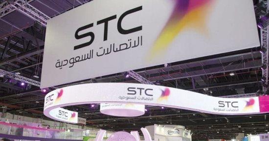 stc ترفع تغطية الجيل الخامس في مكة المكرمة والمشاعر المقدسة 119%