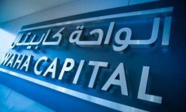 الواحة كابيتال تطلق صندوقًا استثماريًا مفتوحاً متوافقًا مع الشريعة الإسلامية