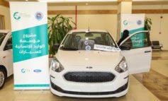 مؤسسة الوليد الإنسانية تُعلن عن تسليم الدفعة الثالثة عشر للمستفيدين من مشروعَي الإسكان والسيارات