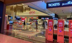 """افتتاح أول سينما في مدينة حفر الباطن  في مركز """"المكان"""" للتسوق"""
