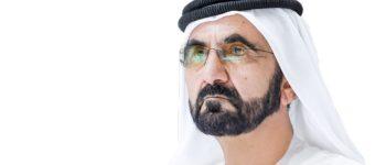 محمد بن راشد يعتمد عدداً من التعيينات الحكومية الجديدة