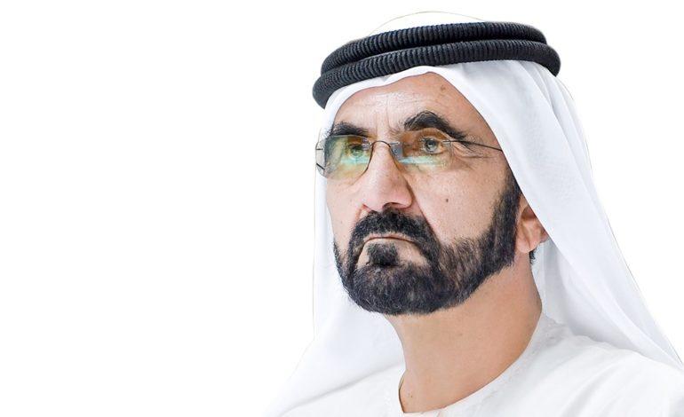 """محمد بن راشد يعتمد تعديلات قانون """"معيار التقارير المشتركة"""" لمركز دبي المالي العالمي"""