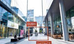 """""""حي دبي للتصميم"""" يطلق الملتقى الإقليمي للهندسة المعمارية"""