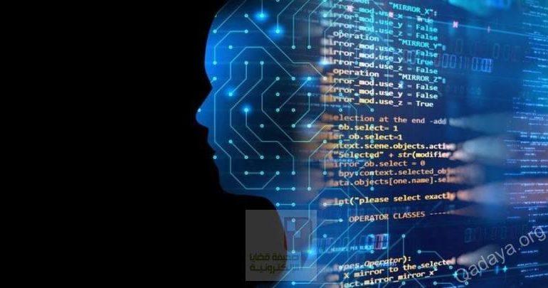 """انعقاد القمة العالمية للذكاء الاصطناعي في 7 أكتوبر تحت شعار """"الذكاء الاصطناعي لخير البشرية"""""""