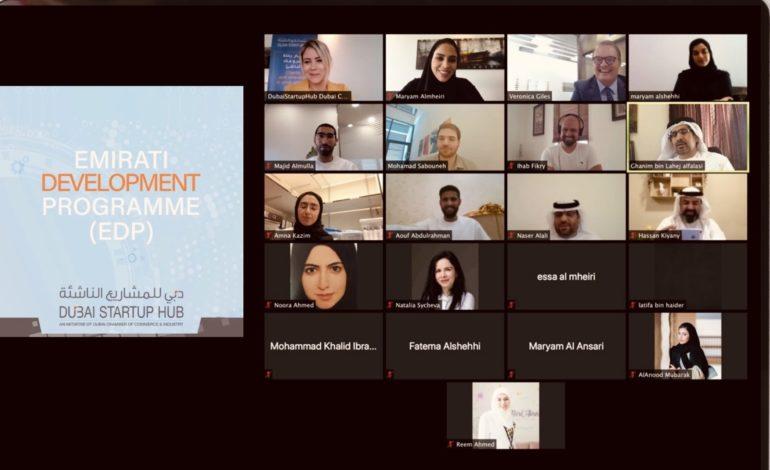 """""""دبي للمشاريع الناشئة"""" و""""ديتك"""" تختتمان المرحلة الثانية من """"برنامج تطوير مهارات الشباب المواطن"""""""