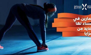 ست فوائد لممارسة التمارين الرياضية مساءً