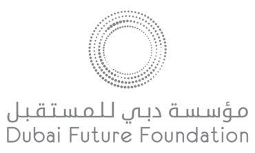 """توقيع مذكرة تفاهم بين """"مركز دبي المالي العالمي"""" و""""دبي للمستقبل"""" لدفع مستقبل القطاع المالي في المنطقة"""