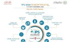 أراضي دبي تطلق النسخة الافتراضية الأولى من معرض العقارات الدولي