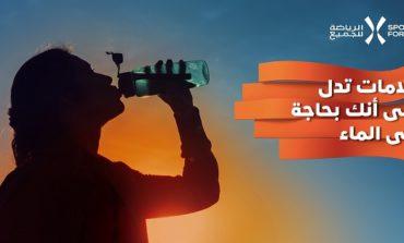 الجفاف… الأسباب والأعراض