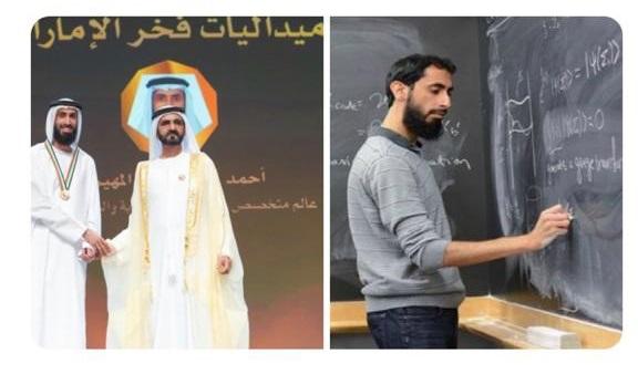 """عالِم الفيزياء الإماراتي الدكتور أحمد المهيري يحصل على جائزة """"نيو هوريزون"""" العالمية المرموقة"""