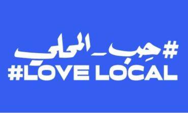 فيسبوك تطلق حملة #حِب_المحلي لدعم الشركات الصغيرة والمتوسطة بالشرق الأوسط وشمال أفريقيا
