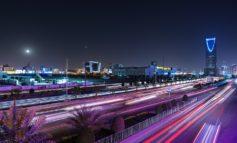 """صندوق الاستثمارات العامة يطلق شركة """"روشن العقارية"""" المتخصصة في تطوير الأحياء الحضرية المتكاملة"""