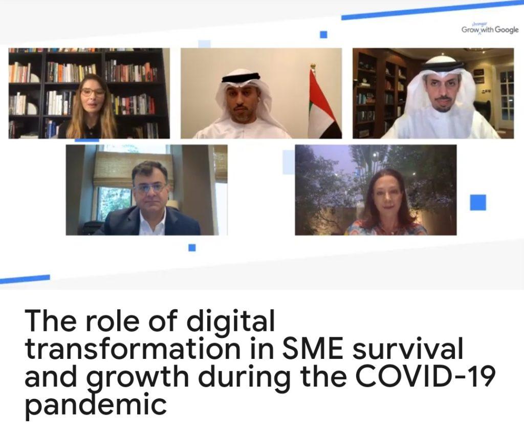 """الاقتصاد وغرفة دبي تناقشان في ندوة افتراضية نظمتها """"Google"""" دعم التحول الرقمي للمشاريع الناشئة والشركات الصغيرة والمتوسطة"""