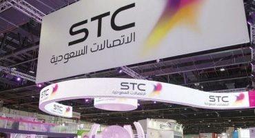 stc تعلن خطة المرحلة الثانية لنشر شبكة الجيل الخامس في أكثر من 71 مدينة حول المملكة