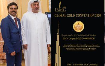 دبي تستضيف أكبر مؤتمر دولي للذهب بالمنطقة في 23 نوفمبر المقبل