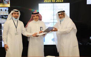 الأمير فهد بن منصور بن ناصر رئيساً لاتحاد رواد الأعمال الشباب وللقمة الافتراضية للاتحاد 2020